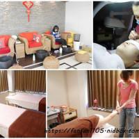 台北市休閒旅遊 購物娛樂 購物娛樂其他 滿憶亭養身會館 照片