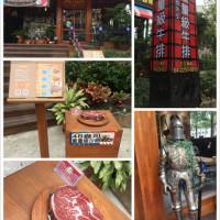 台中市美食 餐廳 異國料理 美式料理 史迪克先生牛排 照片