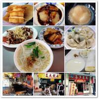 桃園市美食 餐廳 中式料理 台菜 桃園南門市場 照片