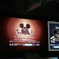 台北市休閒旅遊 景點 展覽館 迪士尼90周年特展 照片