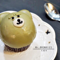 台北市美食 餐廳 烘焙 巧克力專賣 Mr.BROWNIES 黑熊先生巧克力布朗尼 照片