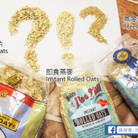 台北市美食 餐廳 異國料理 異國料理其他 廣紘國際 照片