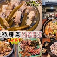 高雄市美食 餐廳 中式料理 熱炒、快炒 咁擔 古早雞料理。私房菜 照片