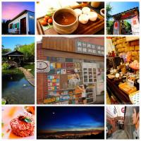台中市休閒旅遊 景點 景點其他 沙鹿彩繪村 照片