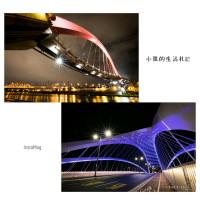 新北市休閒旅遊 景點 景點其他 三角湧大橋 照片