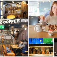 台北市美食 餐廳 咖啡、茶 咖啡館 ZOO COFFEE (微風南京店) 照片