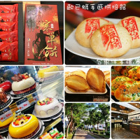 台東縣美食 餐廳 烘焙 麵包坊 歐巴螞烘培館 照片