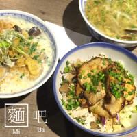 台南市美食 餐廳 異國料理 多國料理 吃麵吧 照片