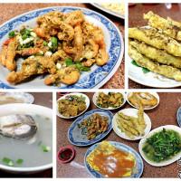 彰化縣美食 餐廳 中式料理 小吃 來來蚵仔炸 照片
