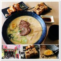 桃園市美食 餐廳 異國料理 日式料理 異風堂拉麵食堂 照片