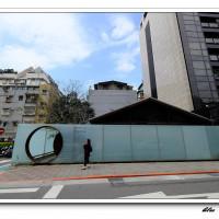 台北市美食 餐廳 異國料理 多國料理 Toh-A' 桌藏 照片