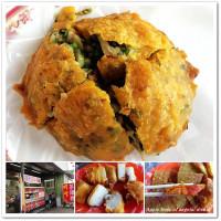 桃園市美食 餐廳 中式料理 小吃 好口味蚵嗲菜頭粿 照片