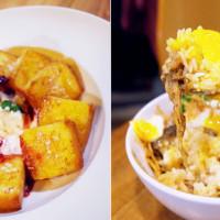 台北市美食 餐廳 咖啡、茶 咖啡館 BooGoo布咕 照片