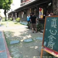 台南市美食 餐廳 咖啡、茶 咖啡、茶其他 真心食府 照片