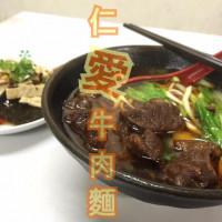 新北市美食 餐廳 中式料理 小吃 仁愛牛肉麵 照片