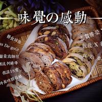 台北市美食 餐廳 烘焙 麵包坊 Émotions De goût味覺的感動麵包坊 照片