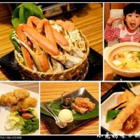 桃園市美食 餐廳 異國料理 日式料理 鮨彩 照片