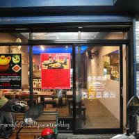 新北市美食 餐廳 異國料理 泰式料理 泰夯串燒/泰式土陶鍋 & V Hair Salon 照片
