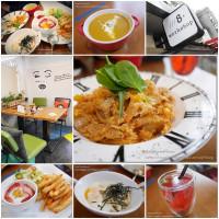 台北市美食 餐廳 異國料理 多國料理 No.8 Workshop 捌號工作室 照片