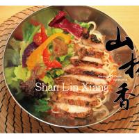 台南市美食 餐廳 異國料理 泰式料理 山林香Shan Lin Xiang 照片