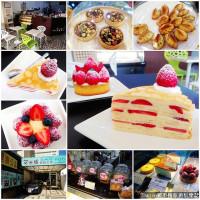桃園市美食 餐廳 飲料、甜品 甜品甜湯 艾米媞甜點工坊 照片