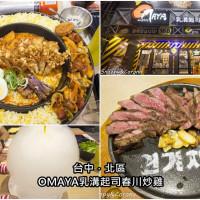 台中市美食 餐廳 異國料理 韓式料理 Omaya春川炒雞 (台中崇德店) 照片
