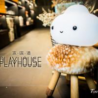 台北市休閒旅遊 購物娛樂 傢俱 PLAY HOUSE 設計生活館 照片