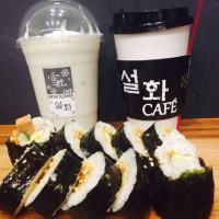 新北市美食 餐廳 飲料、甜品 飲料、甜品其他 雪花咖啡(Snow Flower) 照片