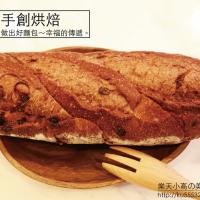 台南市美食 餐廳 烘焙 窩在家手創烘焙 照片