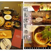 台中市美食 餐廳 飲酒 飲酒其他 Techno鐵克諾餐酒館 照片