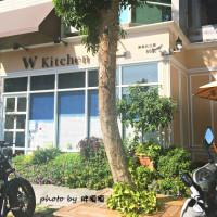 高雄市美食 餐廳 異國料理 異國料理其他 W Kitchen 照片