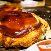 新北市美食 餐廳 異國料理 日式料理 鶴橋風月大阪燒 (林口三井店) 照片