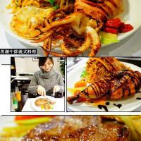 新北市美食 餐廳 異國料理 黑潮牛排義式料理 照片