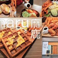 高雄市美食 餐廳 異國料理 日式料理 麻鹿MARU 照片