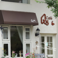 台中市美食 餐廳 咖啡、茶 Q5 雜貨咖啡館 照片