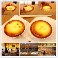 新北市美食 餐廳 烘焙 蛋糕西點 安普蕾修Impression (林口三井店) 照片