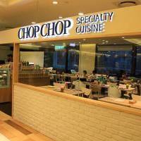 台北市美食 餐廳 異國料理 Chop Chop 恰恰親子餐廳 照片