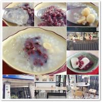 桃園市美食 餐廳 飲料、甜品 甜品甜湯 天蜜日式養生甜品 照片