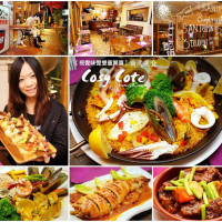 台北市美食 餐廳 異國料理 多國料理 Cosy cote 照片