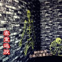台南市休閒旅遊 景點 主題樂園 神不在場工作室 照片