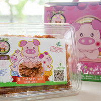 彰化縣美食 餐廳 零食特產 零食特產 小豬農莊 照片