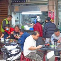 新北市美食 攤販 台式小吃 正宗羊肉榮 照片