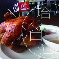 南投縣美食 餐廳 中式料理 塔洛灣景觀餐廳 照片