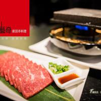 台北市美食 餐廳 異國料理 日式料理 藝奇新日本料理-衡陽店 照片