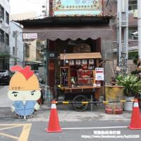 高雄市美食 攤販 鹽酥雞、雞排 鐵の將炸雞-旗津總店 照片