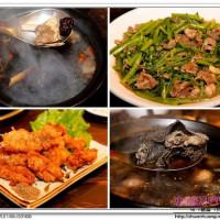 宜蘭縣美食 餐廳 火鍋 羊肉爐 大漢王朝羊肉爐/烏骨雞 照片