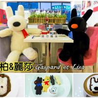 台北市美食 餐廳 咖啡、茶 美人墊Cafe 照片