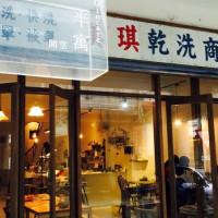 花蓮縣美食 餐廳 咖啡、茶 咖啡館 半寓咖啡 照片