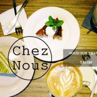 台北市美食 餐廳 飲料、甜品 Chez Nous 照片
