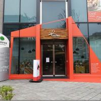 台南市美食 餐廳 異國料理 多國料理 VOLVING沐頤健康概念館 照片